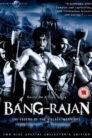 Bangrajan 2000 บางระจัน 2000