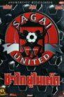 Sagai United 2004 ซาไกยูไนเต็ด
