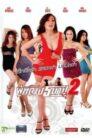 Sin Sisters 2 2010 ผู้หญิง 5 บาป 2