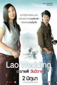 Lao Wedding 2011 สะบายดี วันวิวาห์ 2011